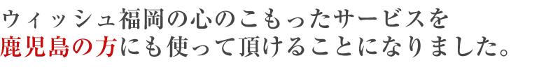 kagoshima01